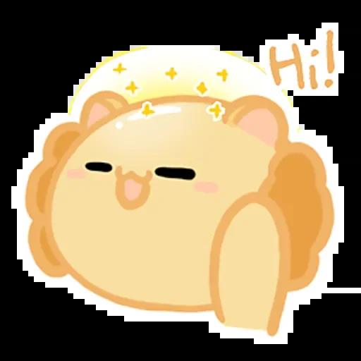 我是你心中的小太阳 messages sticker-1