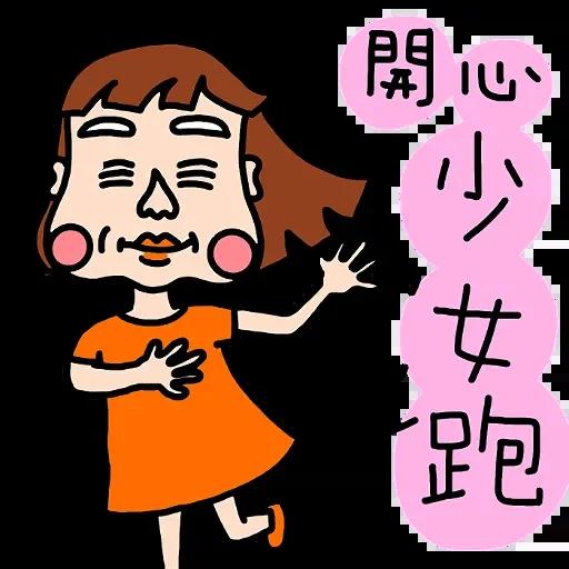 欧利欧力欧丽 messages sticker-4