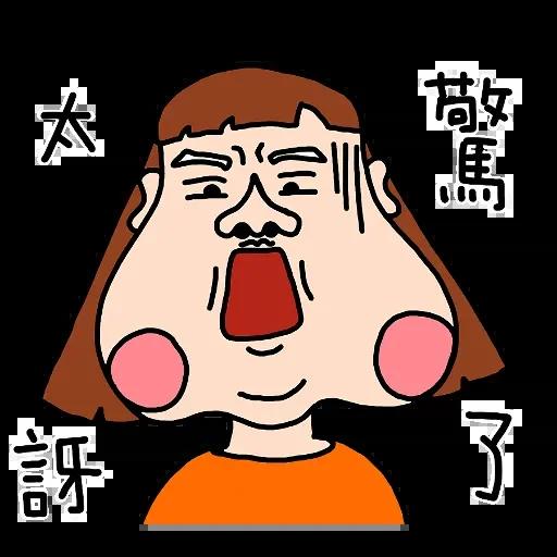 欧利欧力欧丽 messages sticker-0