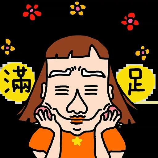 欧利欧力欧丽 messages sticker-8