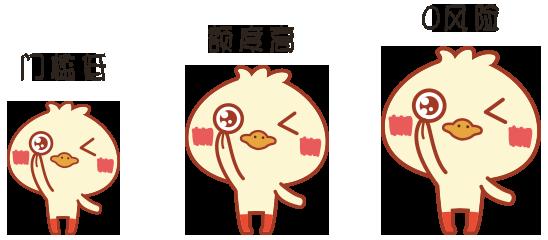 PEPPA CHICKEN messages sticker-7