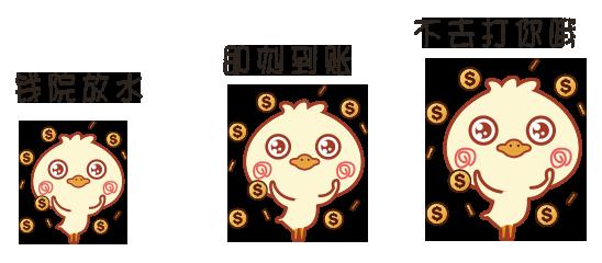 PEPPA CHICKEN messages sticker-4