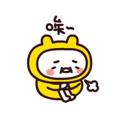 Yellow Small Buns messages sticker-10