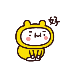 Yellow Small Buns messages sticker-7