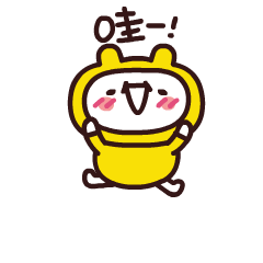 Yellow Small Buns messages sticker-11