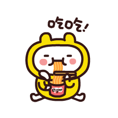 Yellow Small Buns messages sticker-2