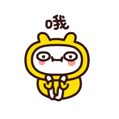 Yellow Small Buns messages sticker-9