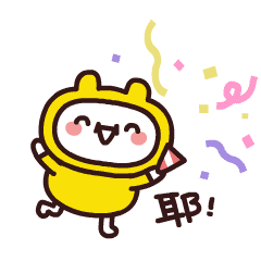 Yellow Small Buns messages sticker-1