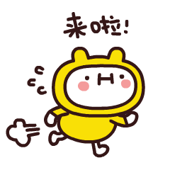 Yellow Small Buns messages sticker-3