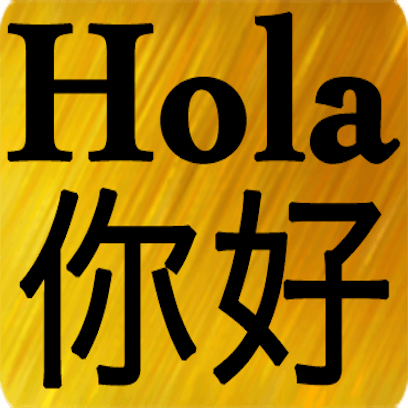 Spanish Chinese messages sticker-0