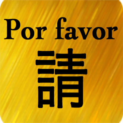 Spanish Chinese messages sticker-9