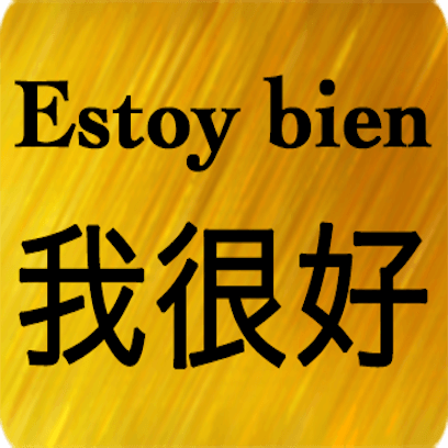 Spanish Chinese messages sticker-6