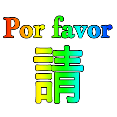 Spanish Chinese messages sticker-10