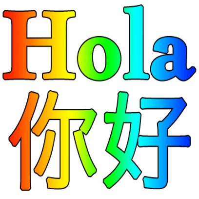 Spanish Chinese messages sticker-1