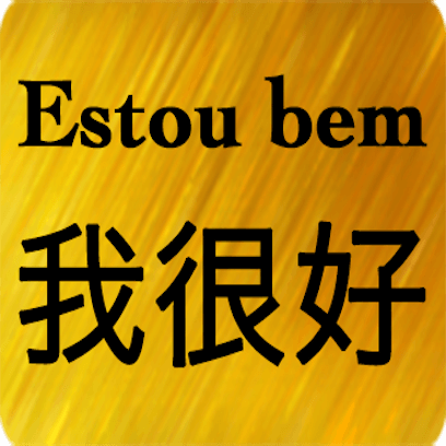 Portuguese Chinese messages sticker-6