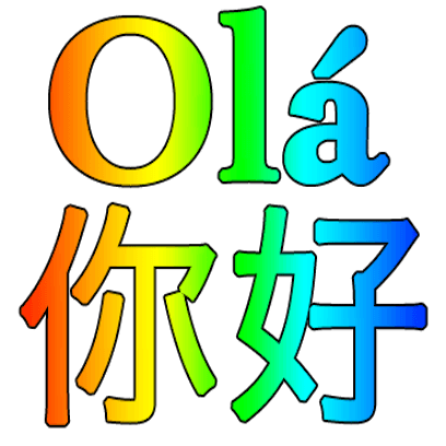 Portuguese Chinese messages sticker-1