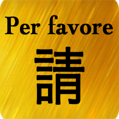 Italian Chinese messages sticker-9