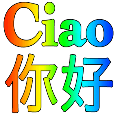 Italian Chinese messages sticker-1
