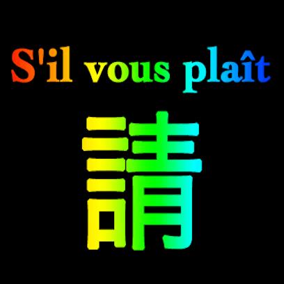 Français Chinois messages sticker-10