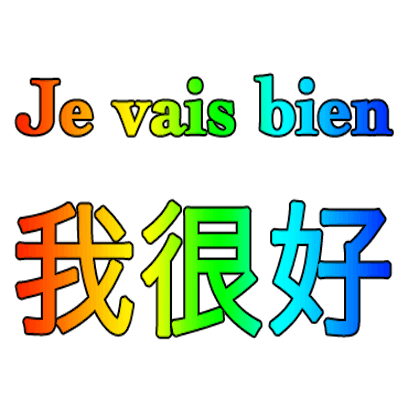 Français Chinois messages sticker-7