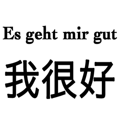 Deutsch Chinesisch messages sticker-8
