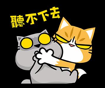 貼紙-爪抓貓的生活百态 messages sticker-7