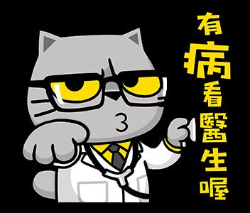 貼紙-爪抓貓的生活百态 messages sticker-4