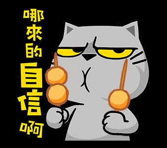 貼紙-爪抓貓的生活百态 messages sticker-0