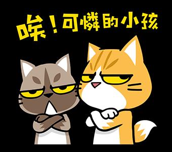 貼紙-爪抓貓的生活百态 messages sticker-11