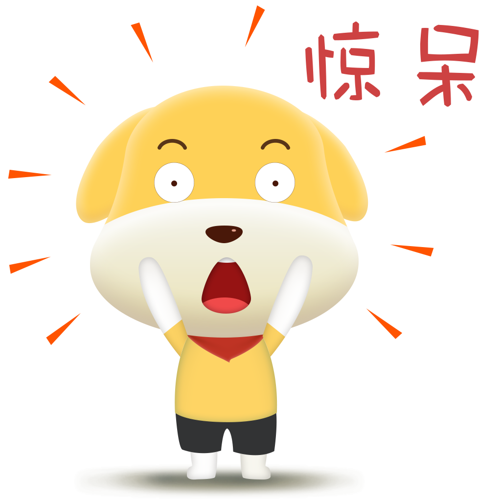 HappyDog messages sticker-11