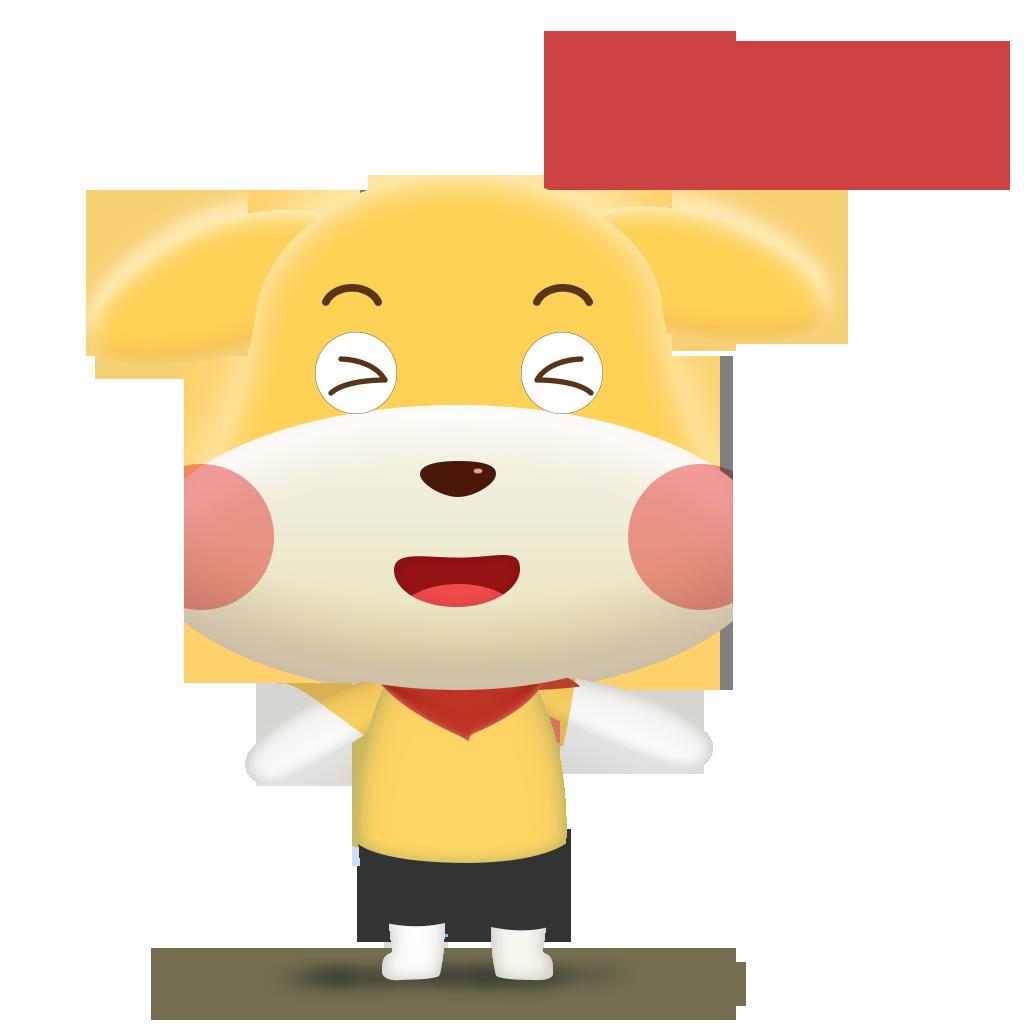 HappyDog messages sticker-6