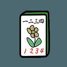 卡通麻将贴纸 messages sticker-1