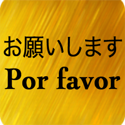 Japanese Portuguese messages sticker-9