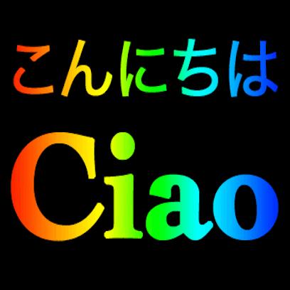 Japanese Italian messages sticker-1
