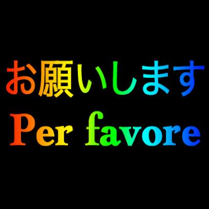 Japanese Italian messages sticker-10