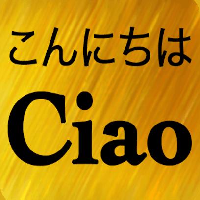 Japanese Italian messages sticker-0
