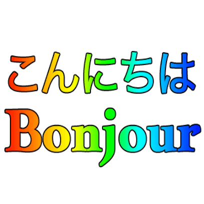 Japanese French messages sticker-1