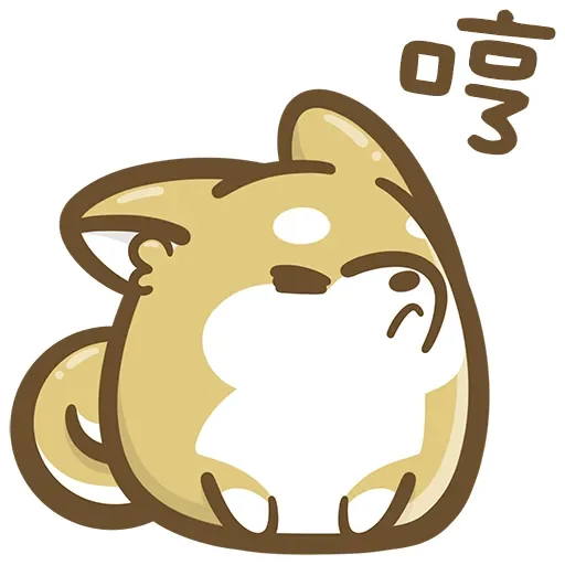 DIY小柴犬 messages sticker-7