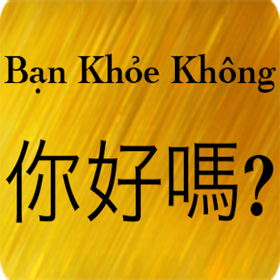 Chinese Vietnames messages sticker-3
