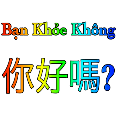 Chinese Vietnames messages sticker-4