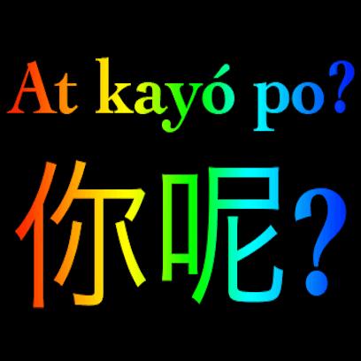 Filipino Chinese messages sticker-5