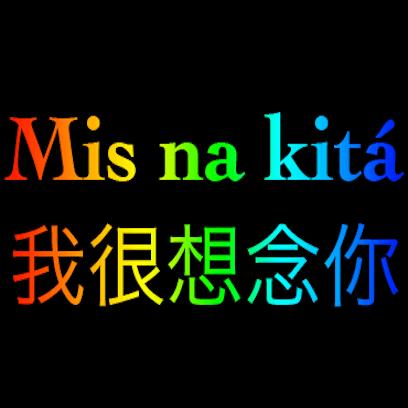 Filipino Chinese messages sticker-8