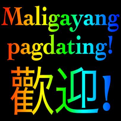 Filipino Chinese messages sticker-2