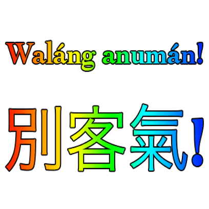 Filipino Chinese messages sticker-10