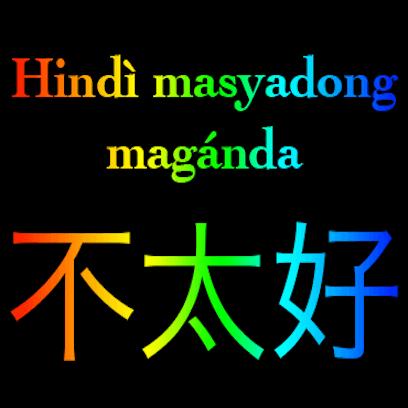 Filipino Chinese messages sticker-7