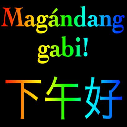 Filipino Chinese messages sticker-1