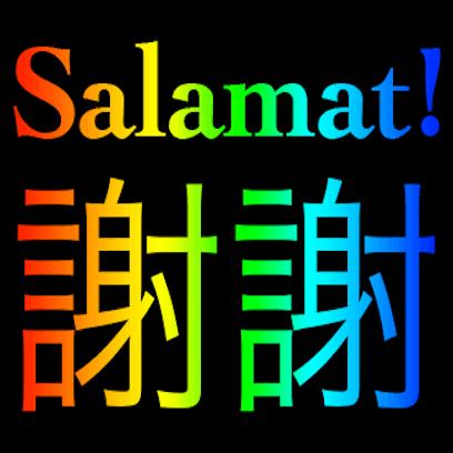 Filipino Chinese messages sticker-9