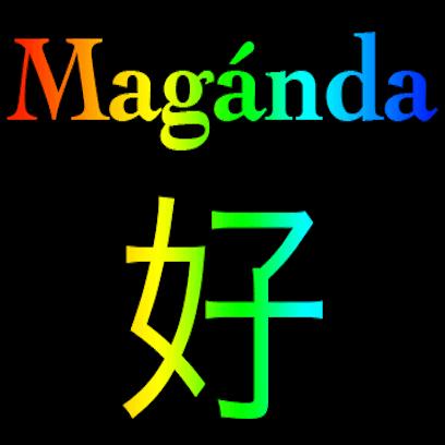 Filipino Chinese messages sticker-6