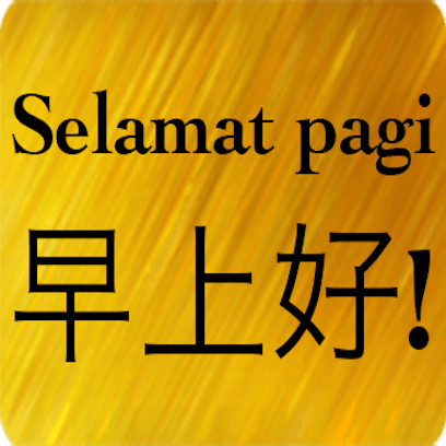 Chinese Indonesian messages sticker-1