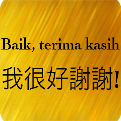 Chinese Indonesian messages sticker-5
